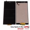 หน้าจอชุด โซนี่ XL39h Sony Xperia Z Ultra C6802 งานแท้