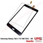ขายส่ง ทัชสกรีนซัมซุง Tab 4 Samsung Galaxy Tab 4 T231 3G งานแท้