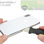 ไอโฟน X ไอโฟน 8 และ ไอโฟน 8Plus ฝาหลังแตกเปลี่ยนได้ รับซ่อม เปลี่ยนชิ้นใหม่
