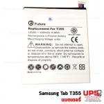 อะไหล่ แบตเตอรี่ Samsung Tab T355