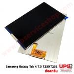 หน้าจอชุด Samsung Galaxy Tab 4 7.0 SM-T231