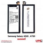 อะไหล่ แบตเตอรี่ Samsung Galaxy A5 (2017) / A520 , A7 (2017) / A720