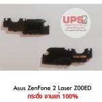 กระดิ่ง Asus ZenFone 2 Laser (z00ed/ze500kl)