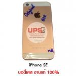 ขายส่ง บอดี้เคส iPhone SE งานแท้ สีชมพู