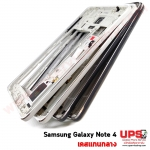 อะไหล่ เคสแกนกลาง Samsung Galaxy Note 4