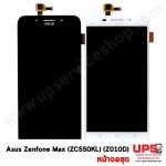 หน้าจอชุด ASUS ZenFone Max (ZC550KL)(Z010D).