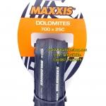 ยางนอก MAXXIS DOLOMITES ขอบพับ 700x25C