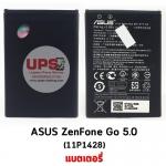 แบตเตอรี่ ASUS ZenFone Go 5.0 (11P1428)