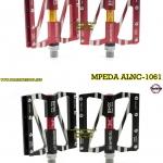บันไดจักรยาน MPEDA ALNC-1061