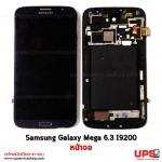 หน้าจอชุด+เคส Samsung Galaxy Mega 6.3 i9200 สีดำ