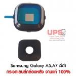 กระจกเลนส์กล้องหลัง Samsung Galaxy S6 Edge สีดำ