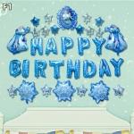 BIRTHDAY PARTY ( F1) ลูกโป่งพร้อมป้ายจัดปาร์ตี้วันเกิดรูป Frozen ลายลิขสิทธิ์ สีสันสดใส