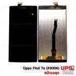 ชุดหน้าจอ OPPO Find 7A (x9006)