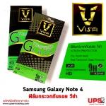 Samsung Galaxy Note 4 - ฟิล์มกระจกกันรอย วีซ่า Tempered Glass Protector