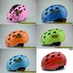 หมวกเด็ก H-048