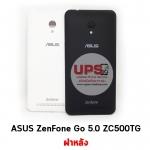 ขายส่ง ฝาหลัง ASUS ZenFone Go 5.0 ZC500TG พร้อมส่ง.
