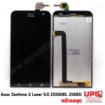 หน้าจอชุด ASUS ZenFone 2 Laser (ZE500KL)(Z00ED) ขนาด 5 นิ้ว