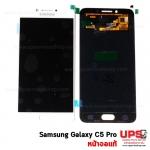 อะไหล่ หน้าจอแท้ Samsung Galaxy C5 Pro