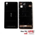 อะไหล่ บอดี้ Vivo Y51