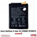 อะไหล่ แบตเตอรี่ Asus Zenfone 3 max 5.2 X008D ZC520TL