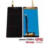 หน้าจอชุด Lenovo A7000-a