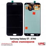 อะไหล่ หน้าจอ Samsung Galaxy E7 SM-E700 งานเกรดคุณภาพเทียบแท้.