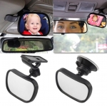 กระจกมองเด็กในรถ Baby view mirror 2 in 1