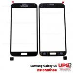 กระจกซัมซุง Galaxy S5 โมเดล SM-G900F