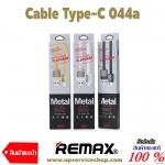 REMAX สายชาร์จ Platinum Cable Type-c รุ่น 044a Metal