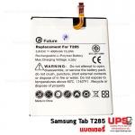 อะไหล่ แบตเตอรี่ Samsung Tab T285