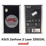 แบตเตอรี่ ASUS ZenFone 2 Laser (ZE601KL)(c11p1501)