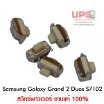 สวิทซ์พาวเวอร์ Samsung Galaxy Grand 2 Duos S7102 (5 อัน)