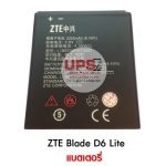 แบตเตอรี่ ZTE Blade D6 Lite
