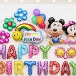 BIRTHDAY PARTY ลูกโป่งพร้อมป้ายจัดปาร์ตี้วันเกิดรูป 🌻Mickey & Minnie ลายลิขสิทธิ์ สีสันสดใส