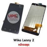หน้าจอชุด Wiko Lenny 2