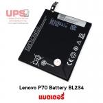 แบตเตอรี่ Lenovo P70 Battery BL234