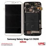 หน้าจอชุด+เคส Samsung Galaxy Mega 6.3 (GT-I9200) สีขาว