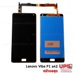 หน้าจอชุด Lenovo VIBE P1 P1a42