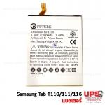 ขายส่ง แบตเตอรี่ Samsung Galaxy Tab 3 7 Lite Tab V T110 T111 T116 พร้อมส่ง