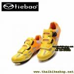 รองเท้าเสือหมอบ TIEBAO รุ่น TB16-B1259