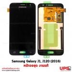 หน้าจอชุด Samsung Galaxy J1, J120 (2016) จอแท้