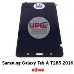หน้าจอ Samsung Galaxy Tab A T285 2016 หน้าจอ 7 นิ้ว