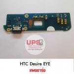 แผงชาร์จ HTC Desire EYE