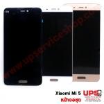 อะไหล่ หน้าจอชุด Xiaomi Mi 5