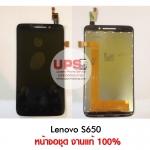 ขายส่ง หน้าจอชุด Lenovo S650