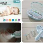 Baby Nail Trimmer ตะไบเล็บไฟฟ้าอัตโนมัติ สินค้าคุณภาพดีมาก แข็งแรง รับประกันศูนย์ไทย