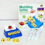 Boggle-JR-(Matching-Letters)-ลูกเต๋าสะกดคำ-ของเล่นเสริมพัฒนาการ
