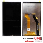 อะไหล่ หน้าจอชุด HTC One E9