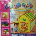 เต็นท์บ้านบอล Pop up house แถมลูกบอล4ลูก
