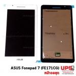 อะไหล่ หน้าจอชุด ASUS Fonepad 7 (FE171CG) k01n